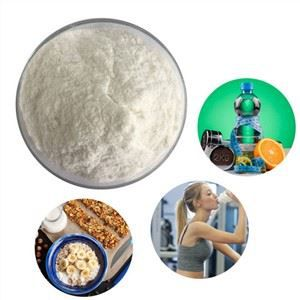 Medium Chain Triglyceride Oil Powder